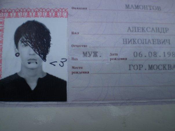 http://cs272.vkontakte.ru/u1729260/25256537/x_08eff6eb.jpg